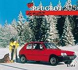 La Peugeot 205 de mon père