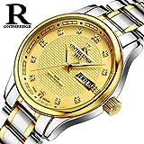 RZY Quarz-Herrenuhr Ultra-Dünne Herren Stahlgürtel Kalender Wasserdichte Uhr,Gold