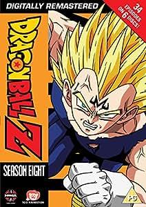 Dragonball Z Season 8 [DVD]