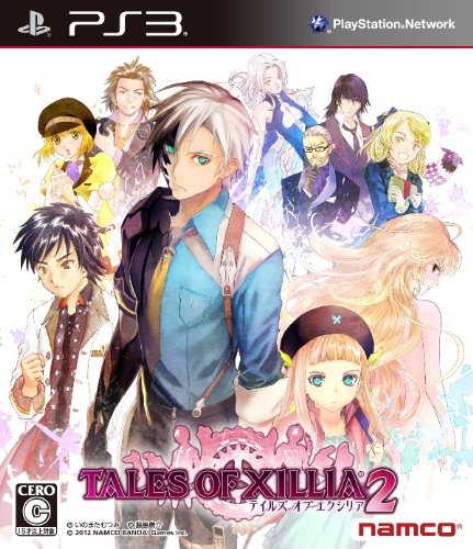 tales-of-export-syria-2-tales-of-xillia-2-before-episode-original-short-story-first-enclosure-privil