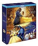 Pack: La Bella Y La Bestia (Imagen Real) + La Bella Y La Bestia (Animación) [Blu-ray]