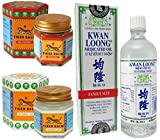 Tiger Balm Red Ointment 30 GM/Jar + Tiger Balm White Ointment 30 GM/Jar + Kwan Loong Medicated Oil 57 ml (Largest Size.)