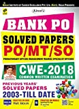 Kiran's Bank Po Solved Papers For PO/MT/SO Probationary Officer/Management Trainee/Specialist Officer (CWE 2018) Common Written Examination English - 2187