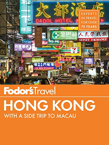 Fodor's Hong Kong: with a Side Trip to Macau (Full-color Travel Guide Book 7) (English Edition)