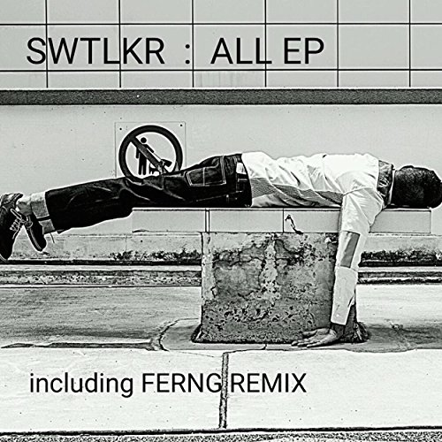All (Ferng Remix)