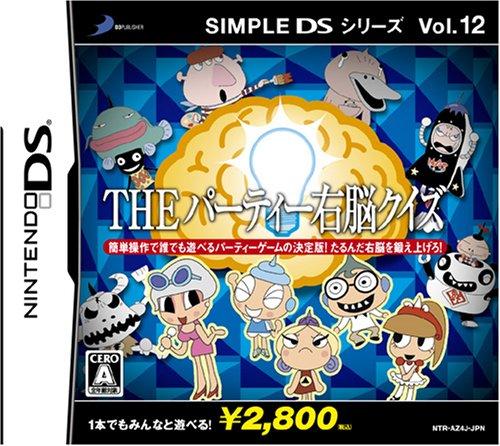 Simple DS Series Vol. 12: The Party Right Brain Quiz[Japanische Importspiele]