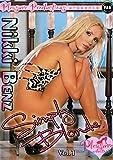 Nikki Benz Simply Blonde