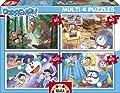 Doraemon - 4 puzzles progresivos 50 x 80 x 100 cm, 150 piezas (Educa Borras 15635) de Educa Borras