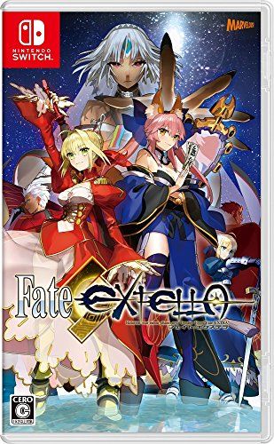 Fate/Extella: The Umbral Star- Standard Edition (Multi Langage) [Switch][Importación Japonesa] 61oJgBLlENL