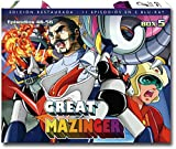 Great Mazinger Box 5 Blu-Ray España