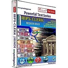 Practice Guru IBPS CLERK Test Series (CD)