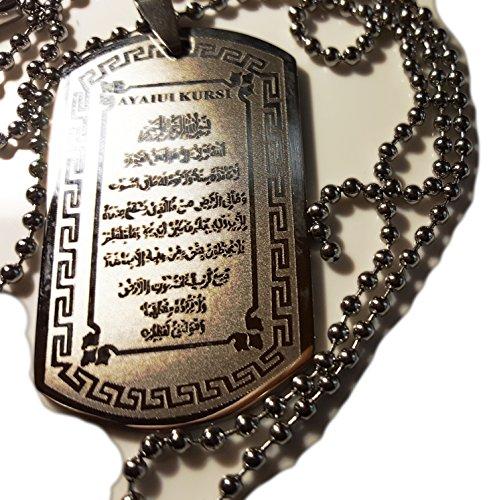 (3) Ayat Al Kursi Halskette mit Spruch aus dem Koran, als Schutz, als Geschenkidee