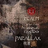 Realm 2 Parallax