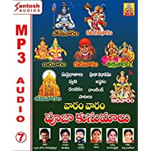 Vaaram Vaaram Pooja Kusumaalu Telugu Devotional Mp3 Audio CD
