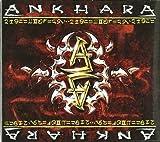 Ankhara 2 by Ankhara