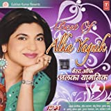#4: Best of Alka Yagnik