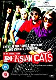 No One Knows about Persian Cats [DVD] [2009] [UK Import]