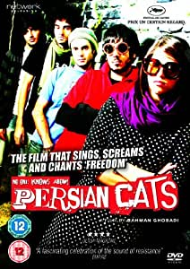 No One Knows about Persian Cats [DVD] [2009]