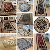 Quality Traditional Classic Beige, Green, Red, Black and Grey Small Large Rug, Runner from Lord of Rugs