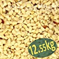12.55kg 'Wheatsheaf' Peanut Granules for Wild Birds by Croston Corn Mill
