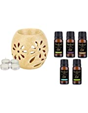 Farkraft Handcrafted Aroma Diffuser with Tealight Candle (Beige)