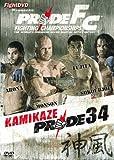 Pride 34 - Kamikaze [DVD]