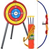 LIOOBO Archery Toy Set - Include Target, Bow, Arrow - Durable Archery Game - Indoor Outdoor Toys, Garden Fun Game for Kids Ag