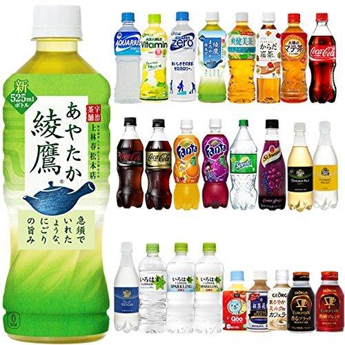 48-ayataka-e-scegliere-i-vostri-prodotti-preferiti-coca-cola-per-un-totale-di-2-casi-linee-525mlpetx