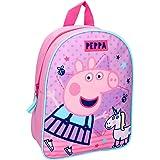 Peppa Pig Kinderrucksack, 28 cm