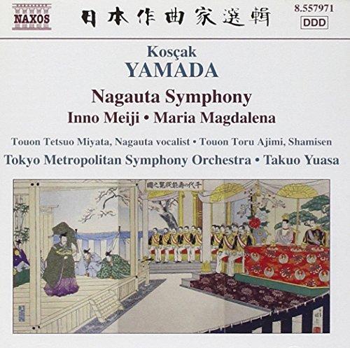 Nagauta Symphonie/+
