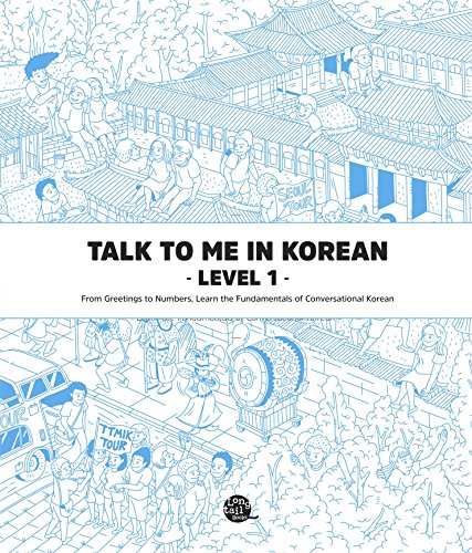 Talk To Me In Korean Level 1: From Greetings to Numbers, Learn the Fundamentals of Conversational Korean (Talk To Me In Korean Grammar Textbook) (English Edition)