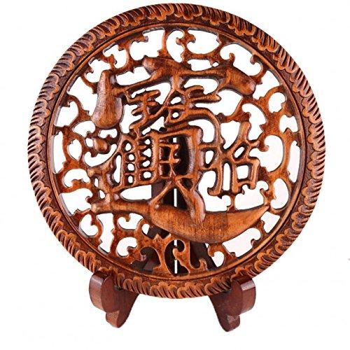 IDEOGRAMME CHINOIS en BOIS SCULPTE - Décoration Asiatique - Symbolisme Fortune et Richesse