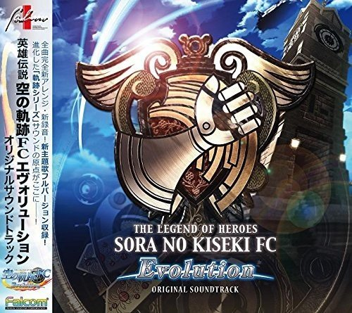 legend-of-heroes-sora-no-kfc-evolution-a