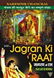 Narender Chanchal (Jagran Ki Raat - Set ...