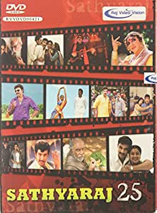 shaolin soccer full movie hd 1080p in tamil download