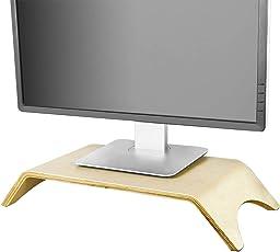 SoBuy FRG98-N Design Monitor Bildschirm Ständer, Monitorerhöhung, Bildschirmerhöher, Monitorständer, Tischaufsatz