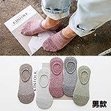 XIU*RONG Boot Socks, Frauen Baumwolle Strümpfe, Unsichtbare Socken, Herren Socken, F (5 Farben 5 Double Pack), Männer (5 Farben 5 Double Pack)