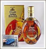 Dimple Golden Selection Scotch Whisky mit Silikon-Eiswürfelform