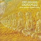 Oneness: Silver Dreams - Golden Reality