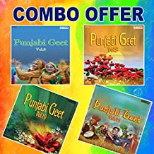 Collection of Punjabi Geet-3 (Combo Pack)