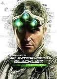 Tom Clancy's Splinter Cell Blacklist - Ultimatum Edition (exklusiv bei Amazon.de)