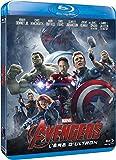 Avengers : L'ère d'Ultron [Blu-Ray] [Import Italien]