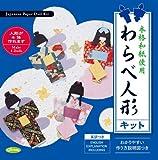 Washi-Puppen 28-3433 Warabe-Ningyo mit Anleitung