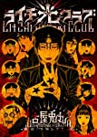 Litchi Hikari Club Edition simple One-shot