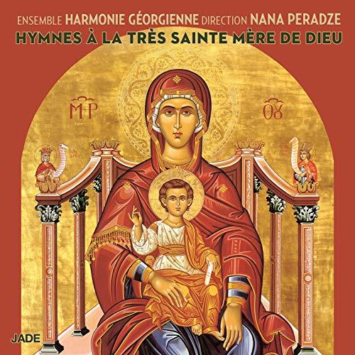 Hymne À la Très Sainte Mère de Dieu