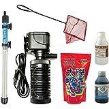 BuraQ ™ Aquarium Filter air Pump Accessories Beginners Complete kit Internal Filter with 100 watt Fully Automatic Heater Fish