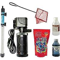 BuraQ ™ Aquarium Filter air Pump Accessories Beginners Complete kit Internal Filter with 100 watt Fully Automatic Heater…