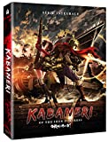 Kabaneri of the Iron Fortress - Intégrale - Edition limité Collector DVD [Édition Collector]