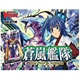 "Cardfight!! Vanguard VGE-BT08 ""8: Blue Storm Armada"" Booster Display (Pack of 30)"