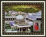 Avercart Ajmer Sharif Dargah / Gharib Nawaz Moinuddin Chishti Khwaja Saheb Poster 18x13 cm with Photo Frame (7x5 inch framed)